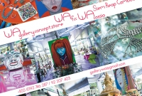 Bangkok Airways Inflight Magazine - WA Gallery - Siem Reap Cambodia